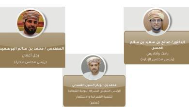 Photo of اختيار 3 أعضاء سابقين بالشورى لمجالس إدارة الشركات الحكومية