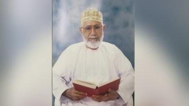 Photo of الشيخ عيسى الإسماعيلي في ذمة الله