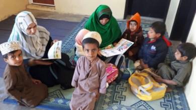 صورة من السيدة الجليلة: زهرة العوفية تؤكد حصولها على التكريم