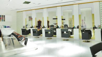صورة خدمات يمنع تقديمها في مراكز التجميل ومحلات تصفيف الشعر
