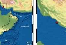 Photo of زلزال يبعد عن خصب 388 كم
