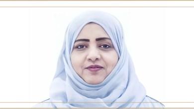 صورة وزيرة التنمية الاجتماعية تثمن التوجيهات السامية