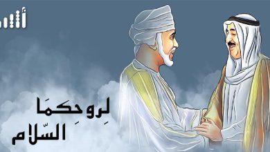 Photo of قابوس بن سعيد: صباح الأحمد رجل مريح ومحل تقدير وإعزاز