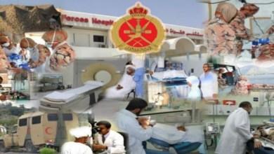 Photo of فتح باب التجنيد في الجيش السلطاني العماني