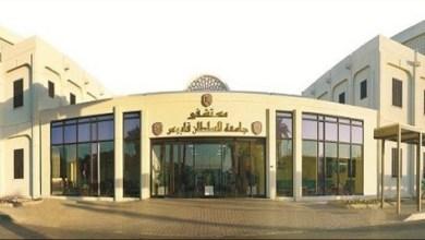 صورة مستشفى جامعة السلطان قابوس يصدر توضيحًا حول الطفلة التي تلقت العلاج في قطر