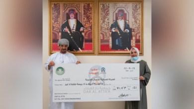 صورة أكثر من 70 ألف ريال من جمعية خيرية عمانية للبنان