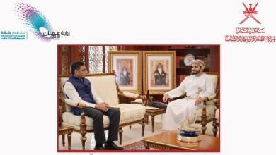 صورة سمو السيد ذي يزن يستقبل السفير الهندي