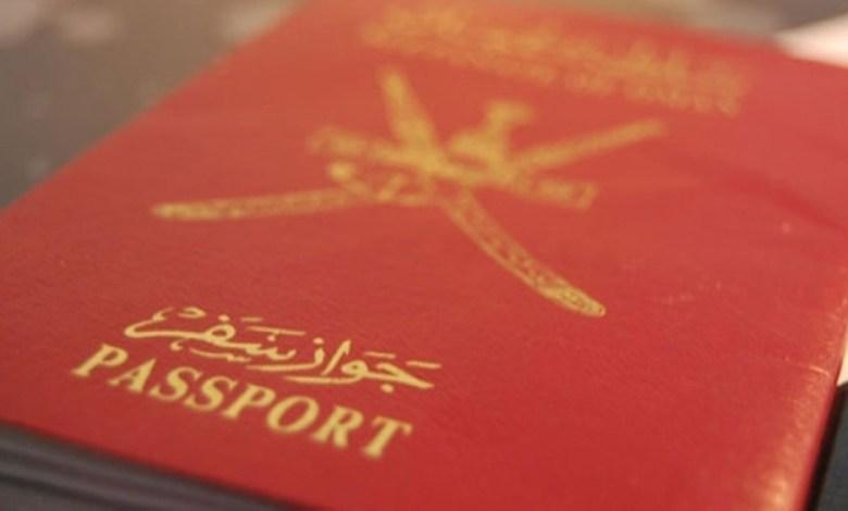 Photo of د.بدر المسكري يكتب عن أثر قانون الجنسية العُمانية في مواجهة ظاهرة انعدام الجنسية
