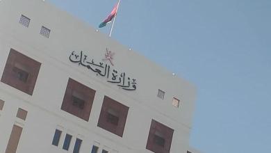Photo of بينهم وزيران ووكيل: تعرف على مَن كان يشغل الوظائف التي أعلنتها وزارة العمل