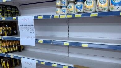 صورة تجار عمانيون يشاركون في مقاطعة المنتجات الفرنسية