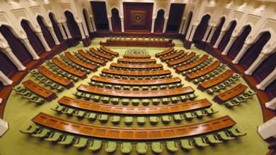"""صورة """"مذكرة عاجلة"""" من الشورى حول تعميم 325 تصل مجلس الوزراء"""