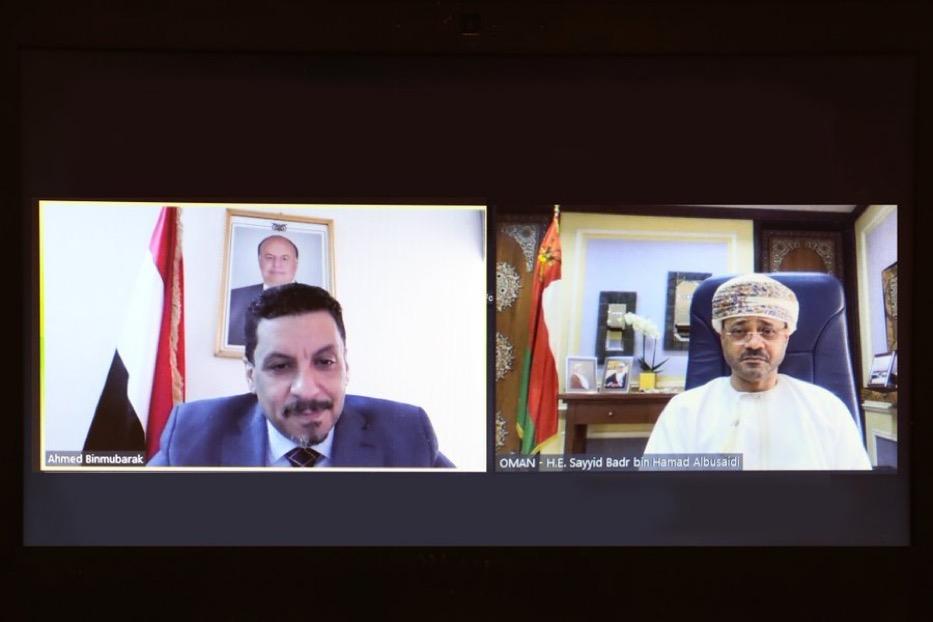 اجتماع عماني – يمني