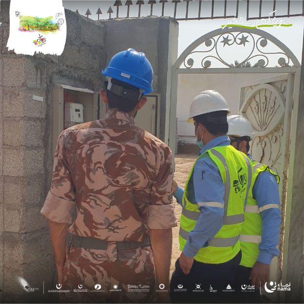 """استبدال أكثر من 1250 قطعة كهربائية في منازل متضررة من """"شاهين"""""""