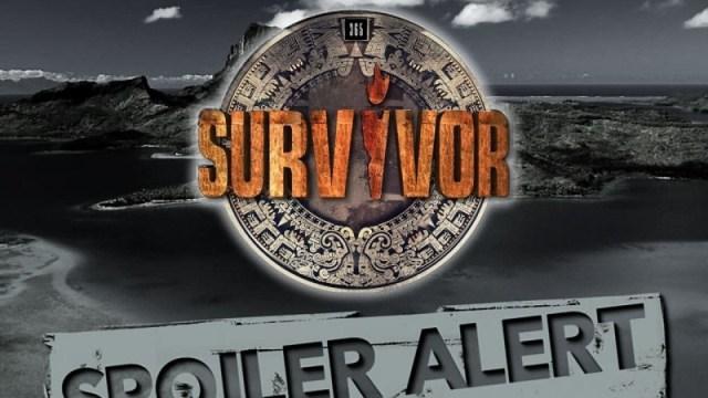 Survivor spoiler 29/03 ατομική