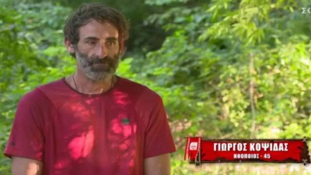 Survivor spoiler Υποψήφιοι προς αποχώρηση