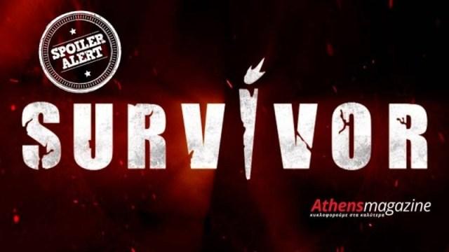 Survivor spoiler 21/04 αποχώρηση