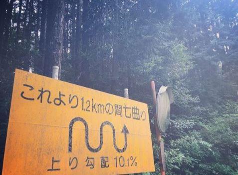 BIKE: 2018.10.18 激坂+ロングライドにチャレンジ110km 箱根旧道&芦ノ湖