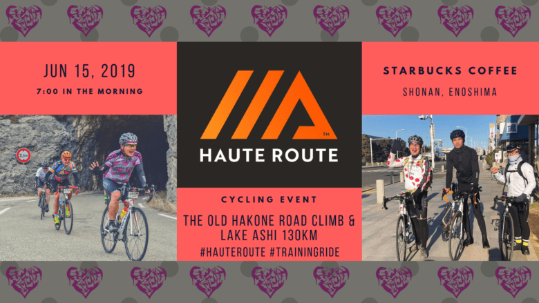 【Free】【BIKE】2019.06.15 Haute Route Training Ride / THE OLD HAKONE ROAD CLIMB & LAKE ASHI 130km