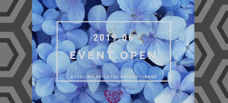 201906 Event Open