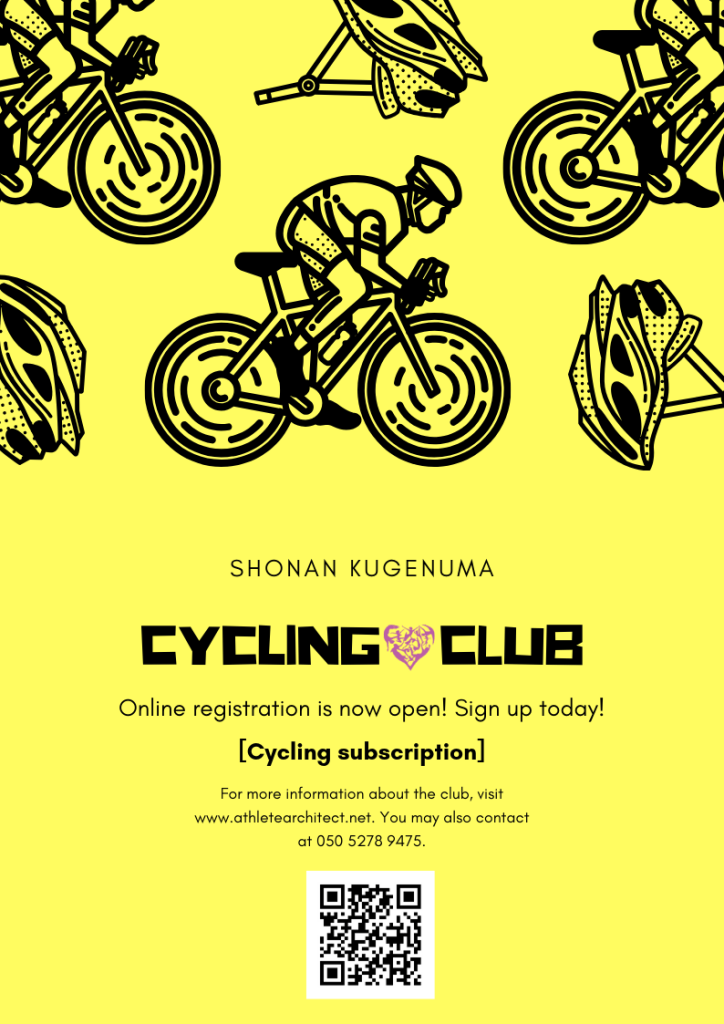 Cycling Club - Cycling Subscription