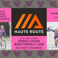 【BIKE】Shonan & around The Miura Peninsula 110km #Haute Route Training Ride