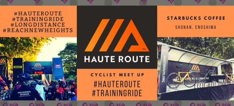 Haute Route Training Ride
