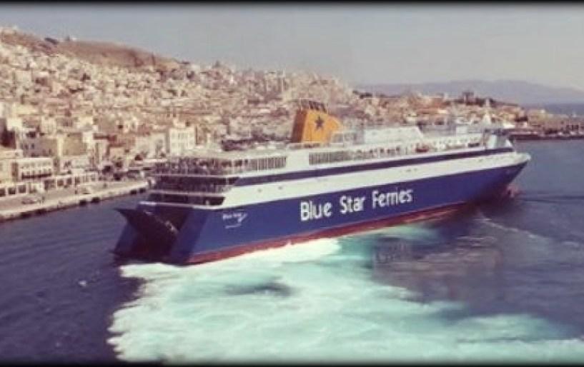 """Πλοίο δένει σε λιμάνι με τις """"πάντες""""!!!"""