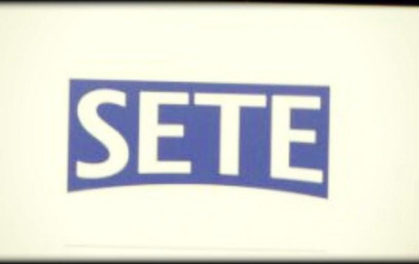 Χαιρετίζει ο ΣΕΤΕ τη νέα κυβέρνηση