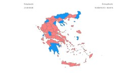 Το 99,51% του εκλογικού αποτελέσματος