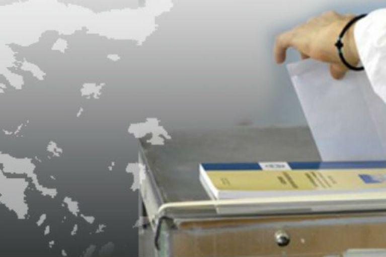 Οι μεταγραφές και οι… εκλογές στην Ελλάδα κρατάνε όλο τον χρόνο…