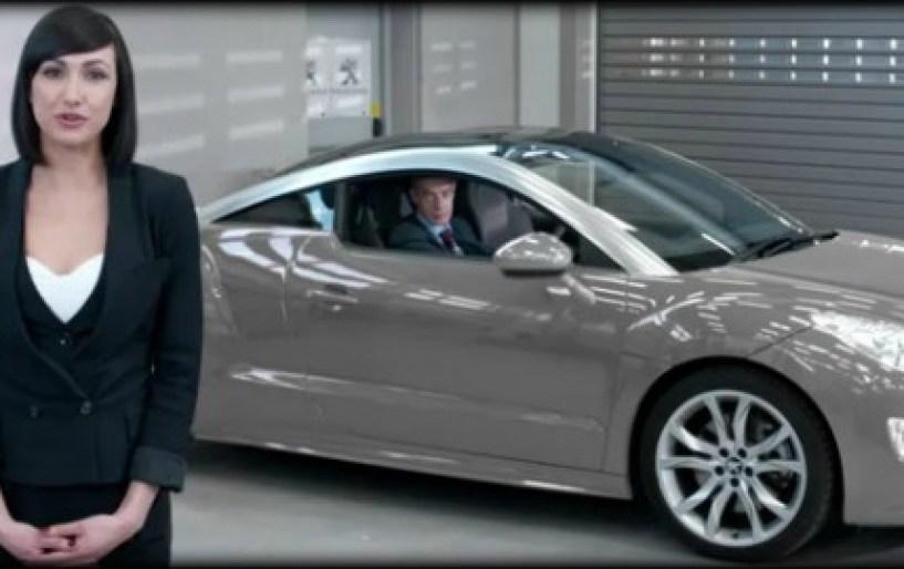 Αυτόματο Χρώμα αυτοκινήτου με βάση την διάθεση!!!