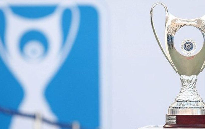 Συνεχίζεται η φάση ομίλων του Κυπέλλου Ελλάδας με έξι αγώνες