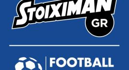 Stoiximan.gr Football League: Οι διαιτητές της 17ης αγωνιστικής