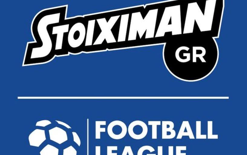 Το video της 21ής αγωνιστικής της Stoiximan.gr Football League
