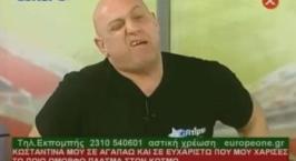 Ραπτόπουλος με… περούκα εκνευρίζει τον Άγγελο!
