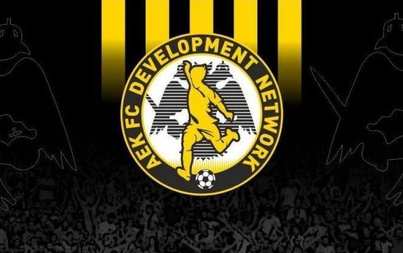 Στο «AEK FC Network Academy» η ΑΕΚατσαμπά!
