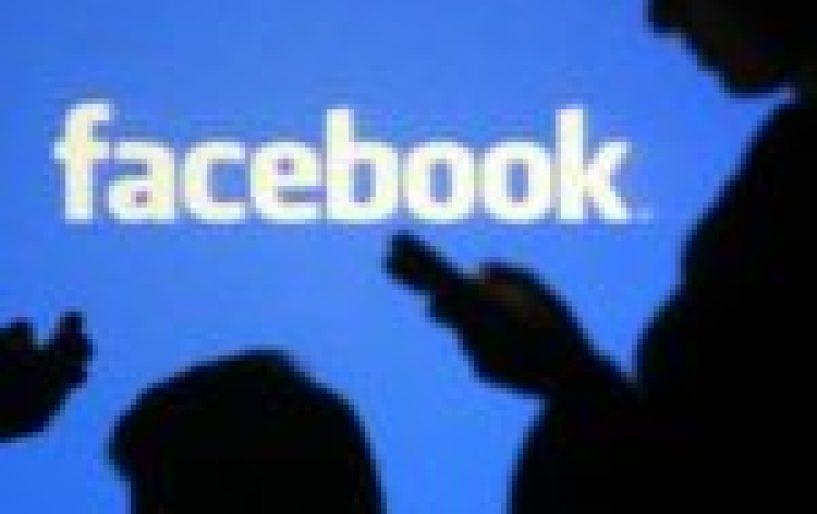 4 πράγματα που πρέπει να προσέχεις στο Facebook