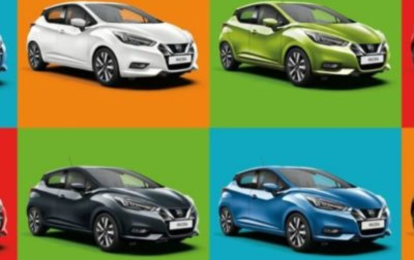 Η Nissan αποκαλύπτει ότι οδηγούμε αυτοκίνητο με λάθος χρώμα!!!