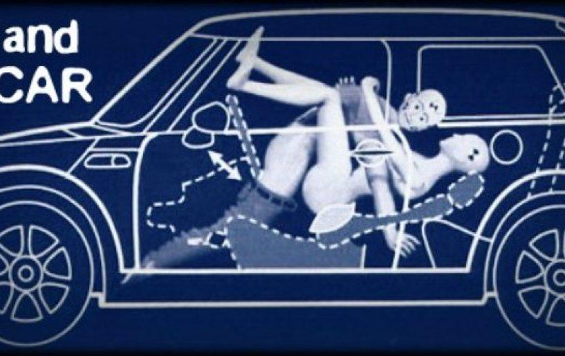 Sex και αυτοκίνητο. Μαζί ή χώρια;