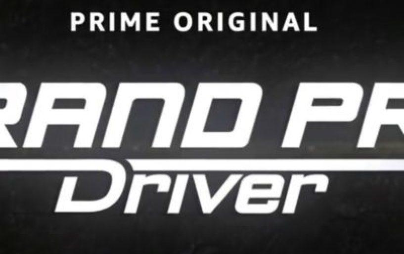 Ήρθε και το ντοκιμαντέρ για την McLaren