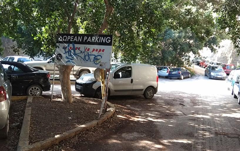 Πάρκαρε στη Φορτέτσα και έλα κέντρο