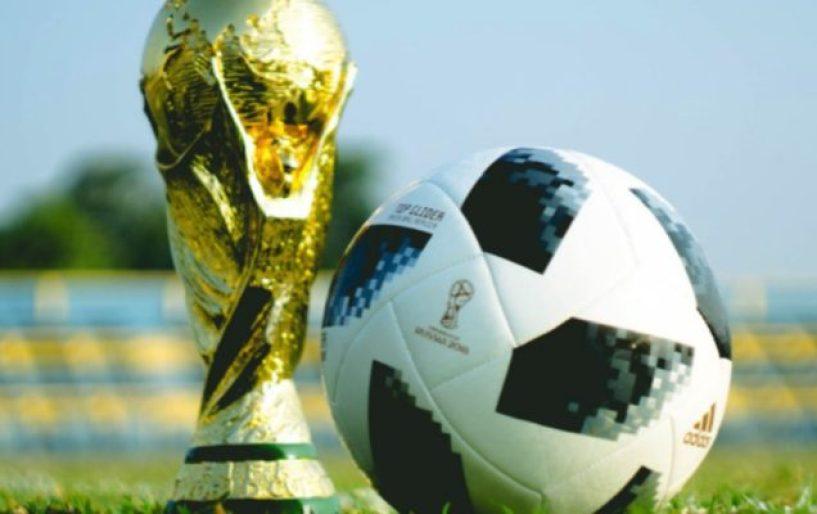 Παγκόσμιο Κύπελλο 2018: Η FIFA ανακοίνωσε το χρηματικό έπαθλο