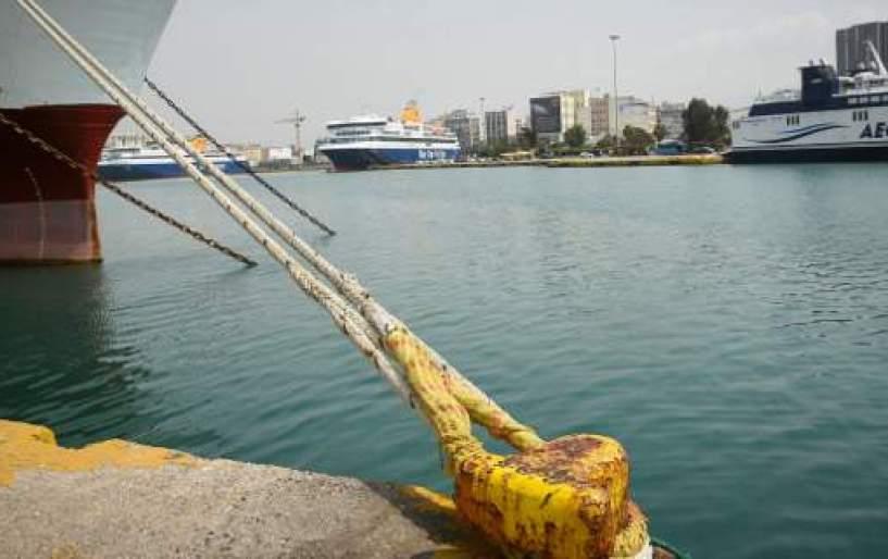 Τα… δεμένα καράβια δημιουργούν πρόβλημα