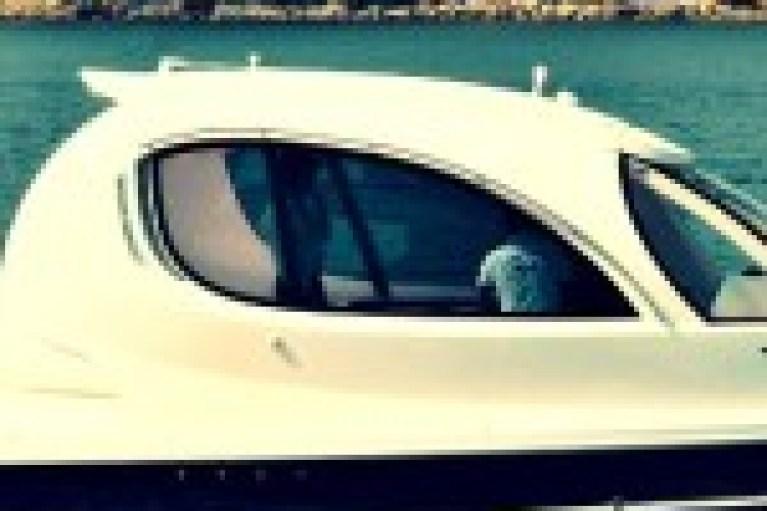 Το μίνι yacht που θα σας κλέψει την καρδιά