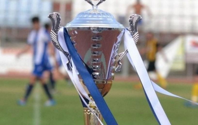 Oι διαιτητές των προημιτελικών του Κυπέλλου Ερασιτεχνών