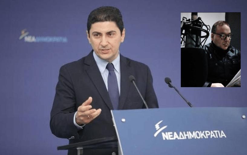 Ο Λευτέρης Αυγενάκης στον Athletic Radio 104,2