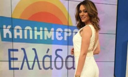 Μπάγια Αντωνοπούλου: «Νιώθω πολύ τυχερή και χαρούμενη»