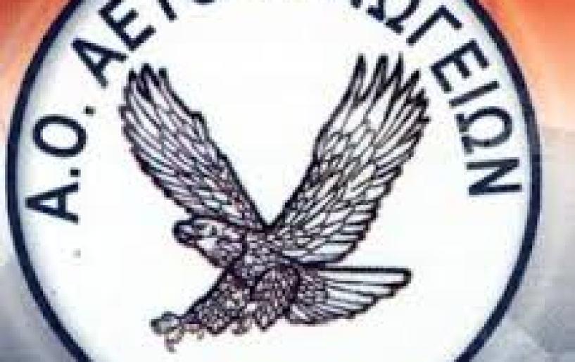 """Βόμβα: Ο Αετός Ανωγείων ζητάει να """"μετακομίσει"""" στην ΕΠΣΗ!"""