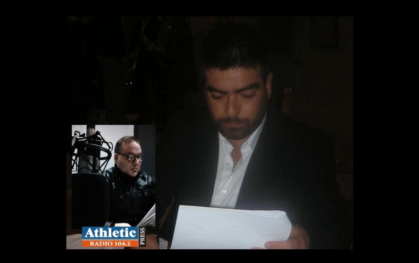 Συζήτηση με τον αντιπεριφερειάρχη κ.Λεονταράκη  [AUDIO]