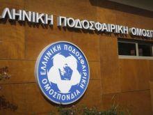 Η ΕΠΟ θέλει να βάλει τέλος στην αφαίρεση βαθμών